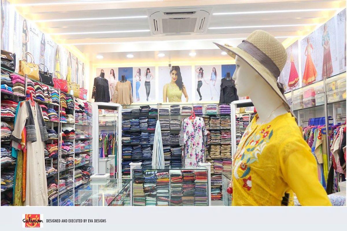 Satyam Boutique